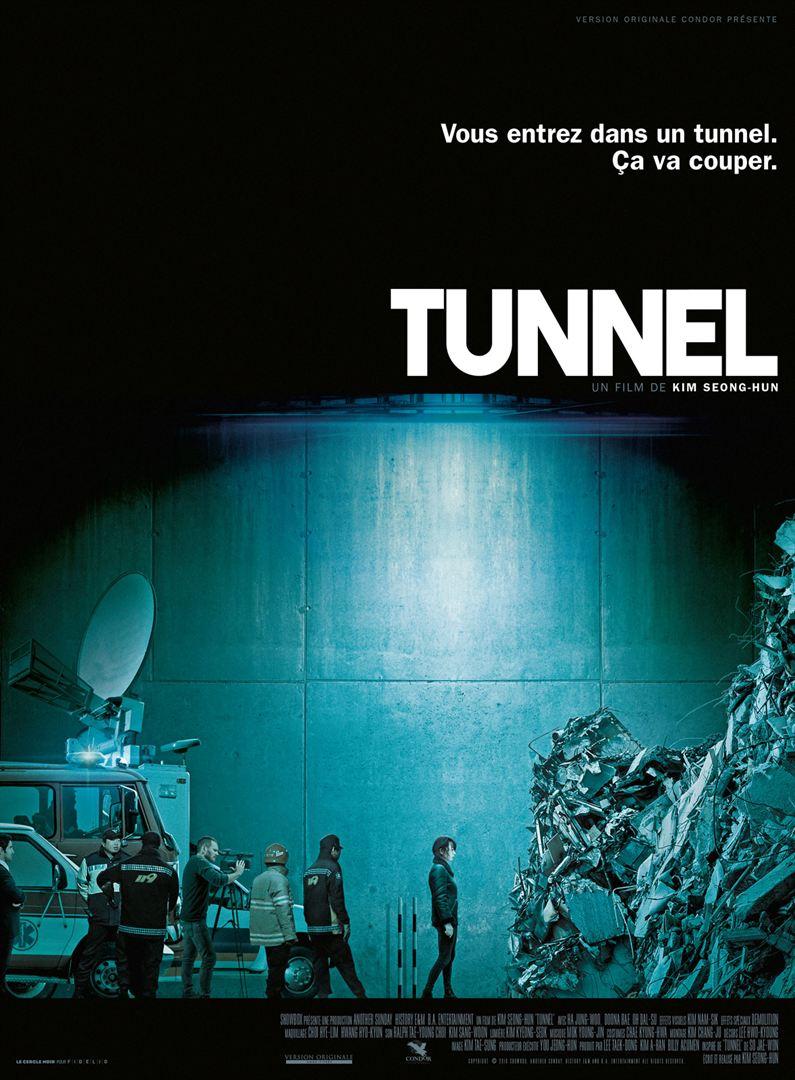 Tunnel à la location en DVD
