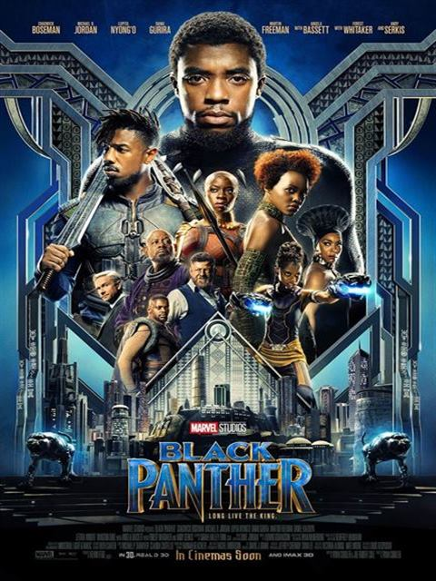 Black Panther à la location en dvd chez ATLANTIS TECH