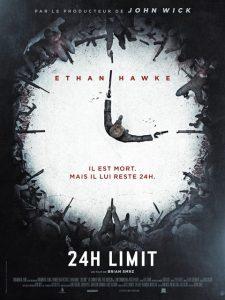 24h limit en location dvd
