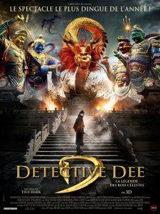 Detective 2 à la location en dvd